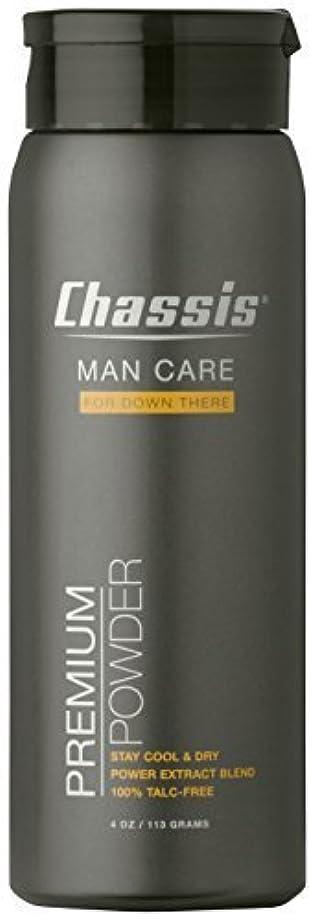 アーサーコナンドイル意識的白鳥Chassis 男性用プレミアムボディーバウダー、オリジナルフレッシュの香り オリジナルフレッシュな香り