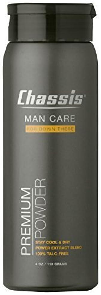 バイソン返済弱いChassis 男性用プレミアムボディーバウダー、オリジナルフレッシュの香り オリジナルフレッシュな香り