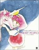 魔法のプリンセス ミンキーモモ Blu-ray Disc BOX2