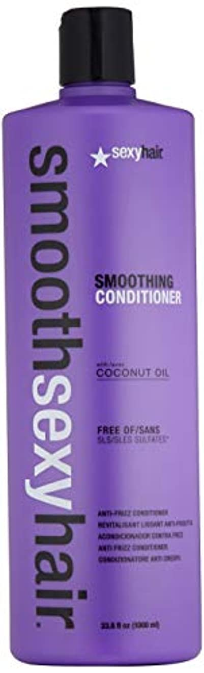 ショップ衰える産地セクシーヘアコンセプト Smooth Sexy Hair Sulfate-Free Smoothing Conditioner (Anti-Frizz) 1000ml [海外直送品]
