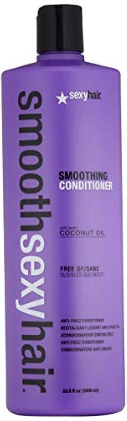 歌うシーボードロゴセクシーヘアコンセプト Smooth Sexy Hair Sulfate-Free Smoothing Conditioner (Anti-Frizz) 1000ml [海外直送品]