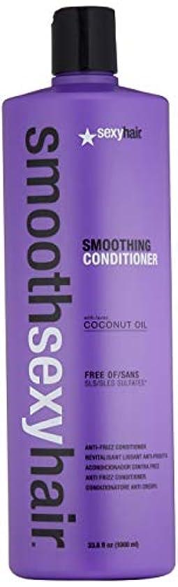 かすかなサービス義務付けられたセクシーヘアコンセプト Smooth Sexy Hair Sulfate-Free Smoothing Conditioner (Anti-Frizz) 1000ml [海外直送品]