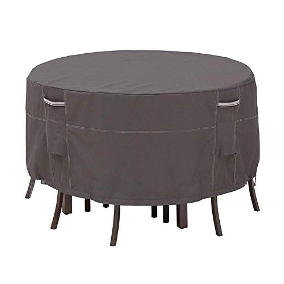 まもなくトランペット新着QL ダストカバー - オックスフォード布、屋外用家具テーブルと椅子のカバー、バルコニー用ダストカバー、レインカバー、家具用カバー、屋外用保護具(4サイズ) 屋内と屋外 (Size : 178 x 58cm)