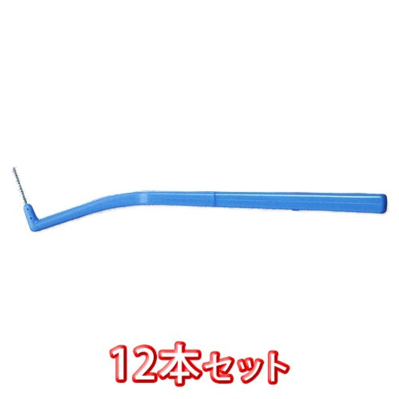 コマース硬化する届けるビーブランド インターデンタル ブラシ 20本入 SS ブルー