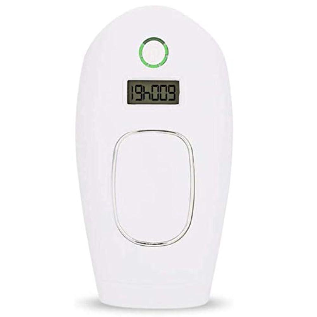 他の場所間接的寝るHSBAIS 常設 脱毛システム、無痛 家庭用 レーザー脱毛器 LCDスクリーン付き 顔/脇の下/腕/胸/背中/ビキニライン/脚用,White