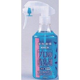 常陸化工 プロの消臭剤 無香料 250ml