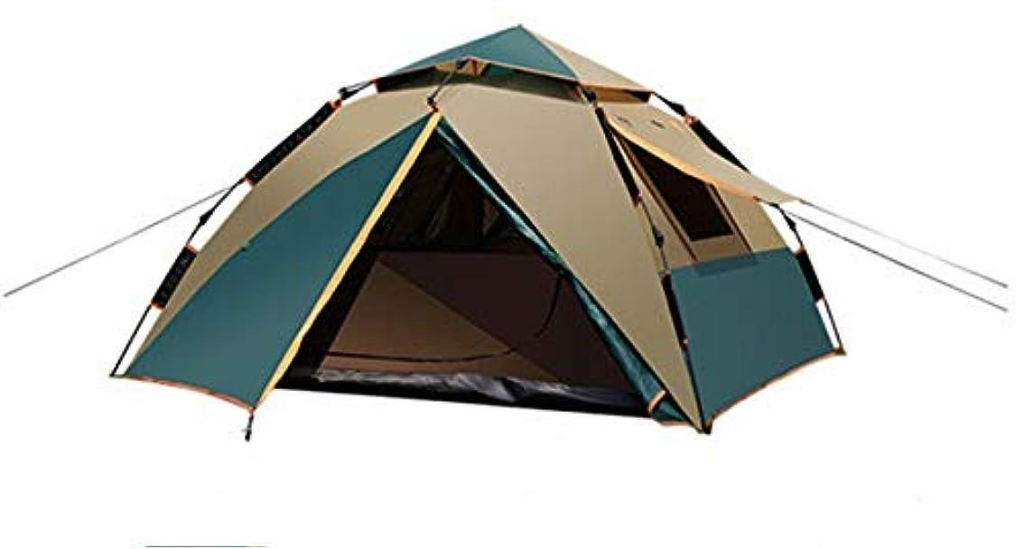 寄付する無効にする住所ValueYee 油圧ばねの自動3つの使用法のテント、2-4人のための防水キャンプテントValueYee