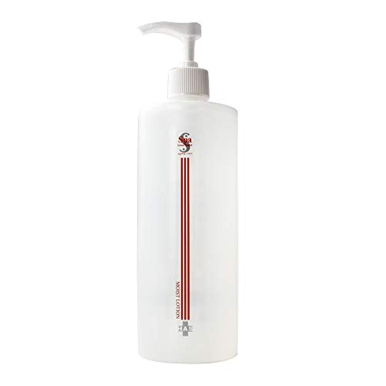 人種ペルメル悪性のウェーブコーポレーション スパトリートメント HAS モイストローション 500ml 化粧水