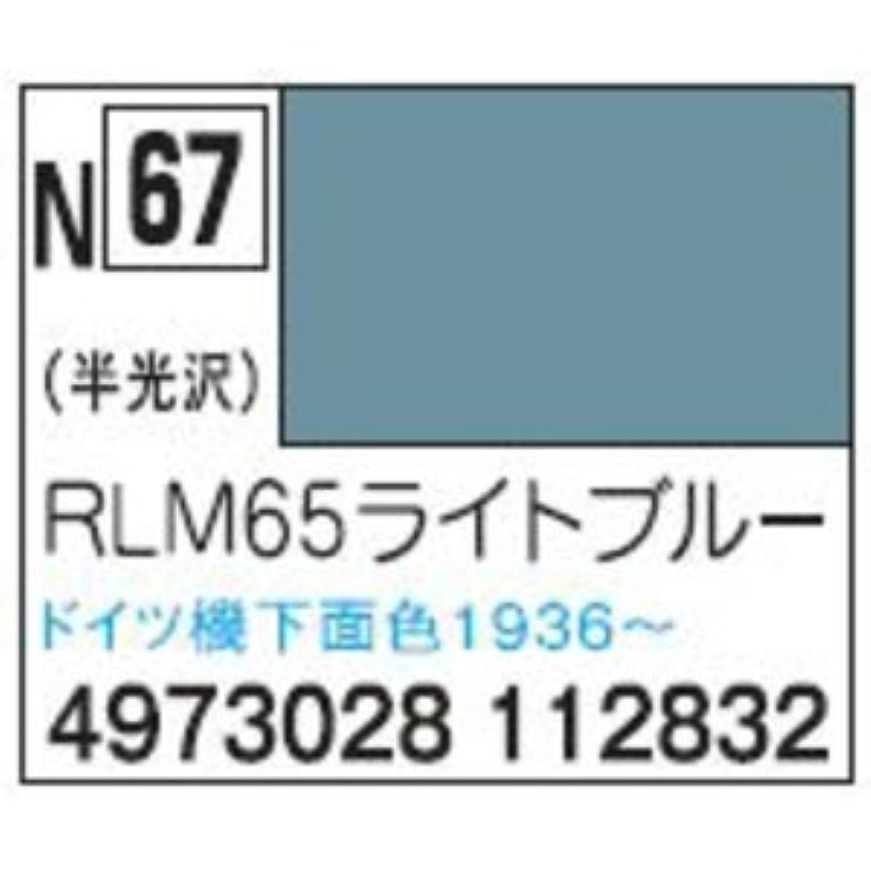 新水性カラー アクリジョンカラー RLM65ライトブルー