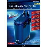 テトラ バリューAXパワーフィルター VAX-60