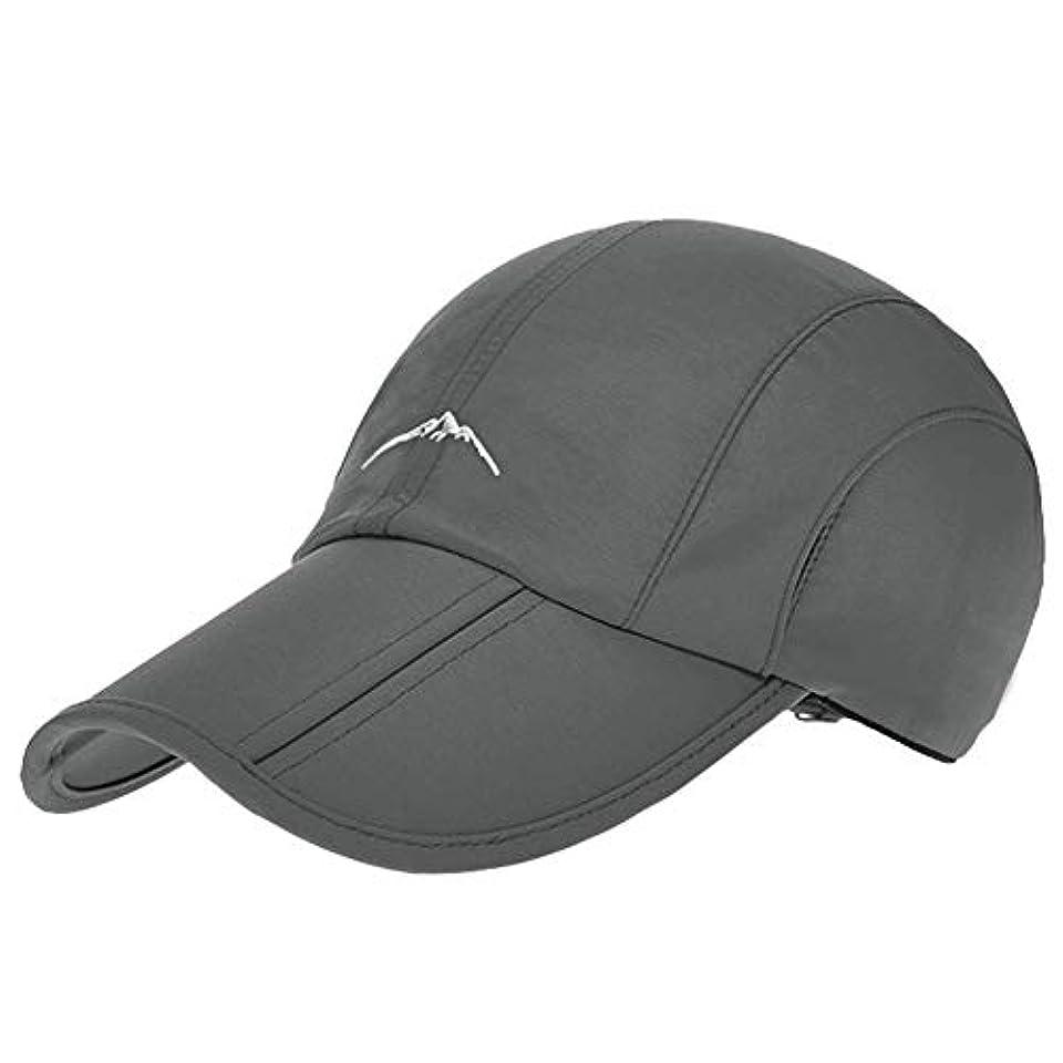 なしで資格情報評価可能Goshang キャップ メンズ レディース 折り畳み 撥水 帽子 アウトドア 登山 釣り スポーツ 通気性よい 男女兼用 ブラック