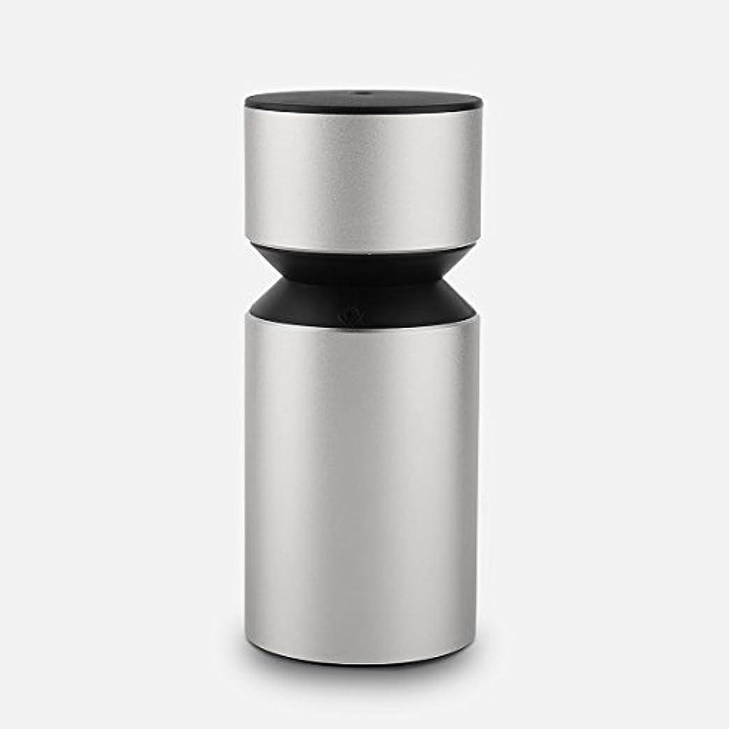 小間くぼみカートリッジBbymieポータブルアロマテラピー純粋なエッセンシャルオイルディフューザーは車/旅行/オフィス/リビングルーム - 空気フレッシュ - ユニークなデザインは安全に使用する - Bpaフリー