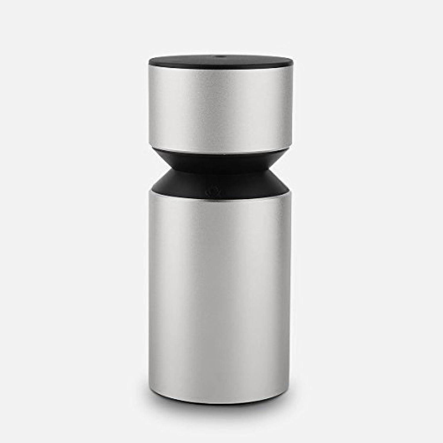 編集するアミューズ静けさBbymieポータブルアロマテラピー純粋なエッセンシャルオイルディフューザーは車/旅行/オフィス/リビングルーム - 空気フレッシュ - ユニークなデザインは安全に使用する - Bpaフリー