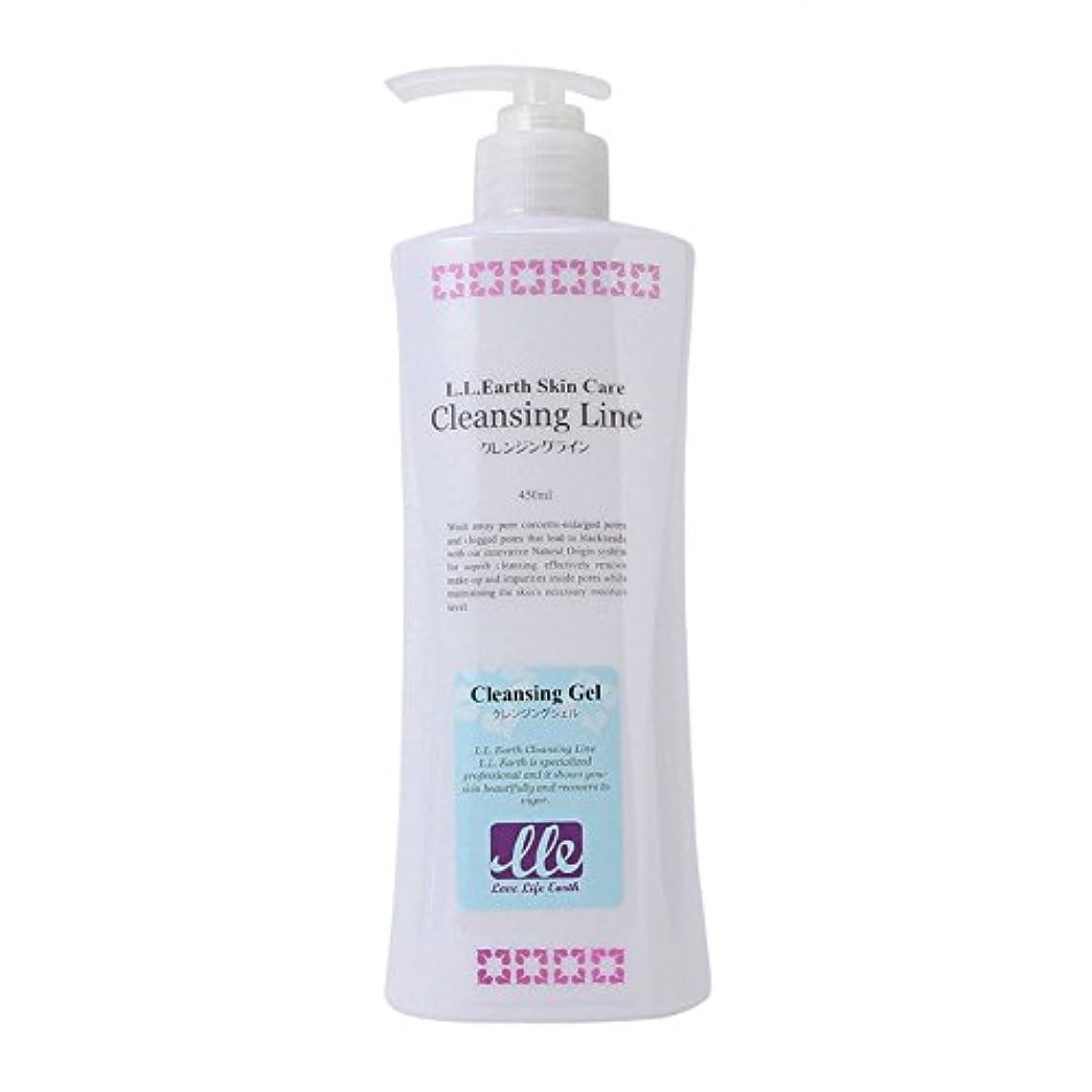 増強するオート苦痛エステ業務用 クレンジングジェル 450ml / Cleansing Line/オイルフリー