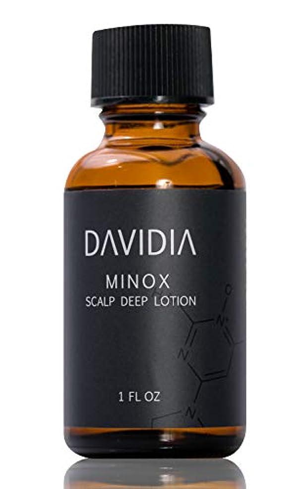 に対して消費する聞く【DAVIDIA】ミノックス ミノキシジル 誘導体 濃縮 養毛料 (高濃度配合 頭皮 育毛 スカルプエッセンス)30mL