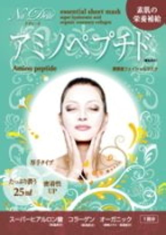 安価なイノセンス特徴フェイスマスクシリーズ「ナディーテ」エッセンスシートマスク(アミノペプチド)