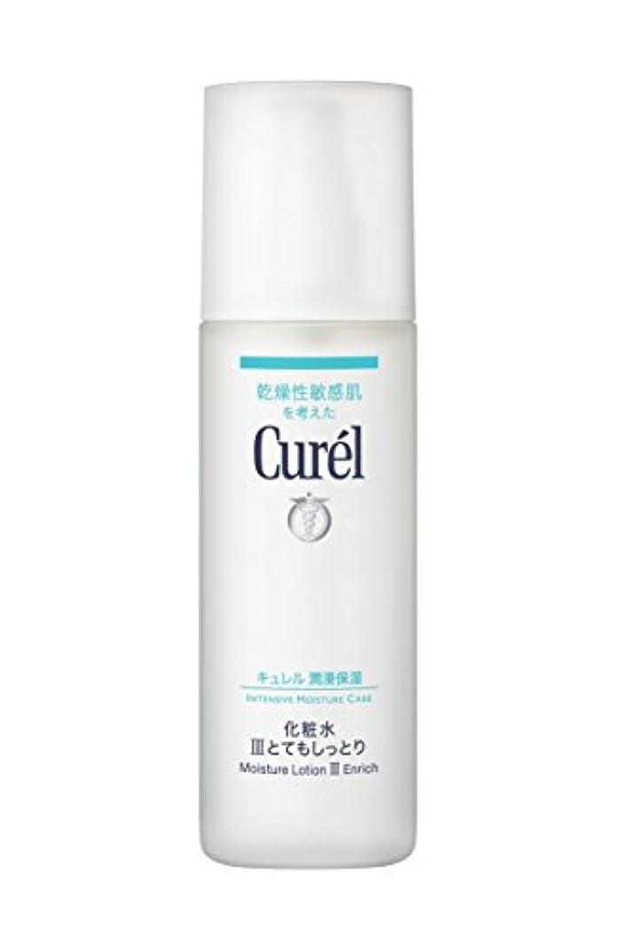 キリマンジャロ戦い痛い花王 キュレル 化粧水 リッチ 150ml