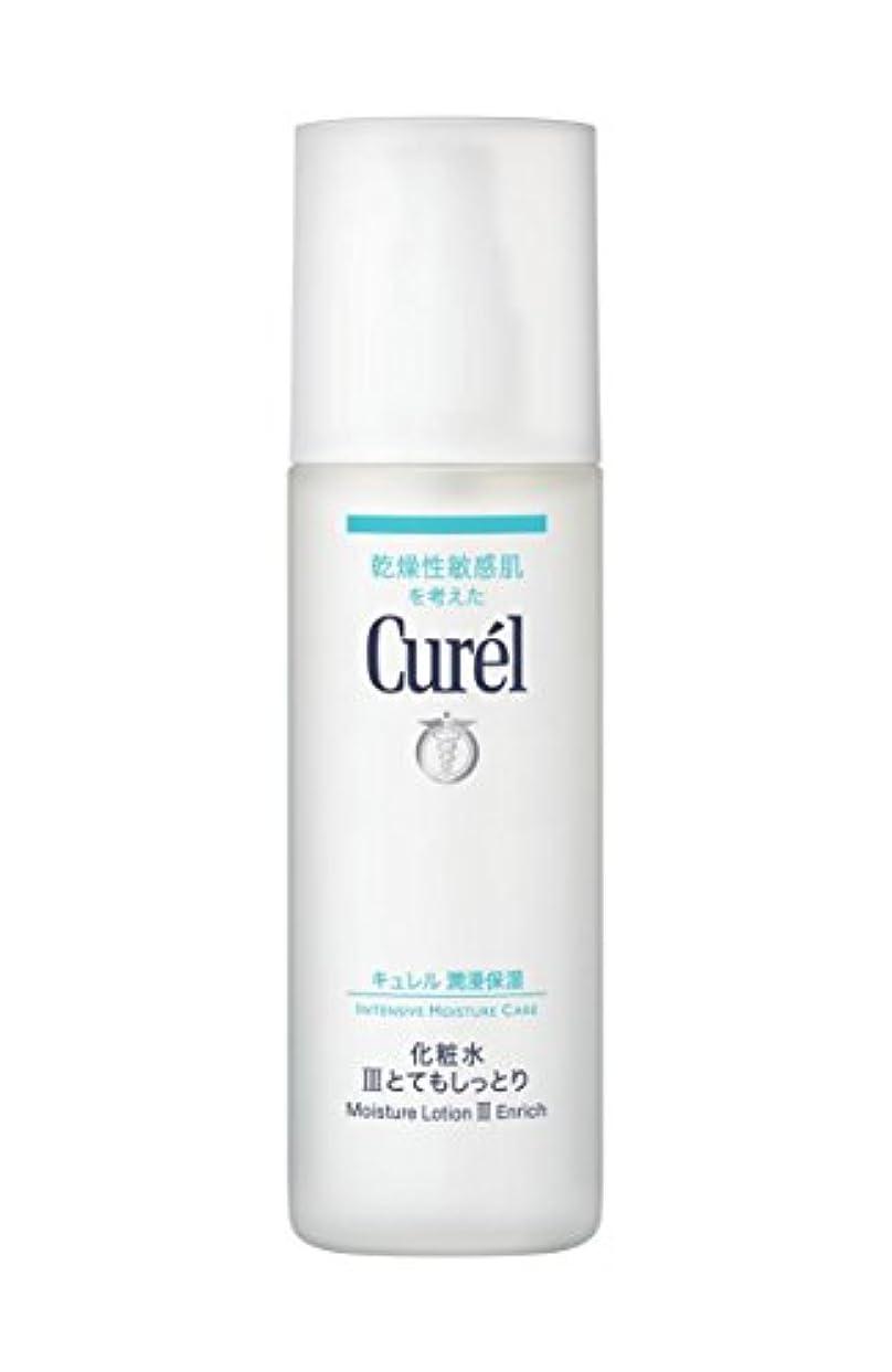 森信念シンプルな花王 キュレル 化粧水 リッチ 150ml
