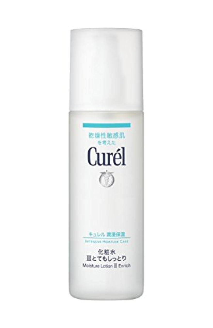 花王 キュレル 化粧水 リッチ 150ml