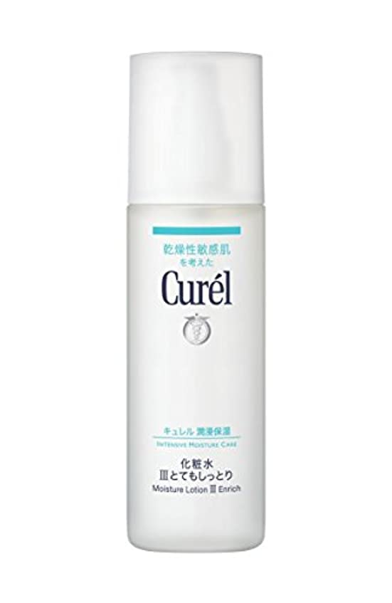 適用するモトリー珍味花王 キュレル 化粧水 リッチ 150ml