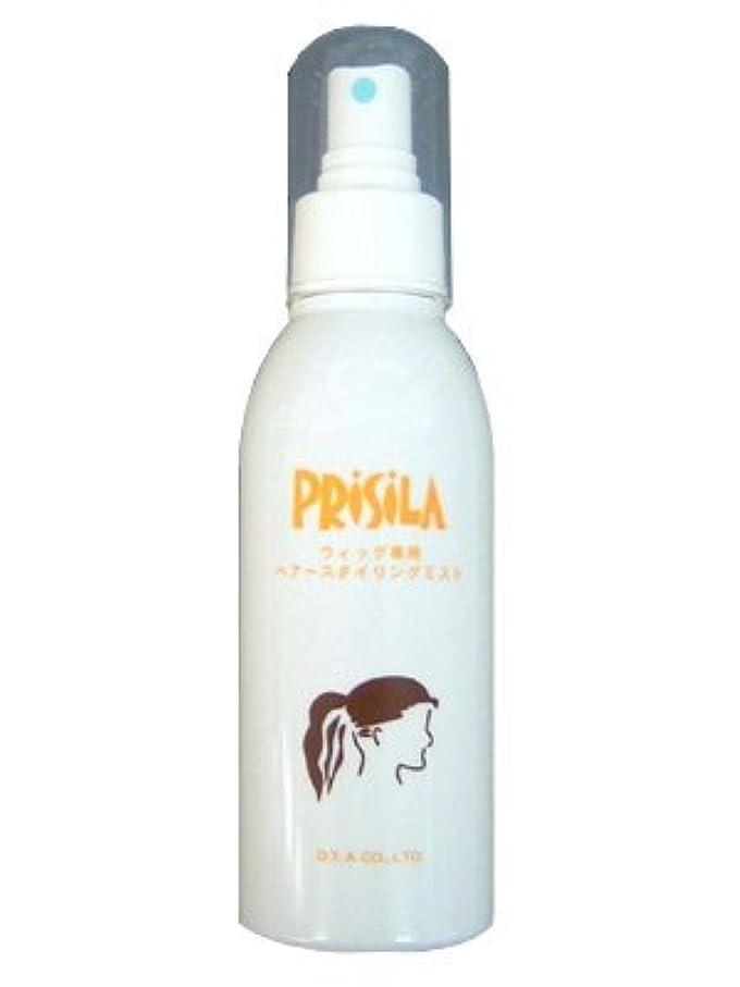 貧困燃料良心的PRISILA(プリシラ) スタイリングミスト PRCARE-06
