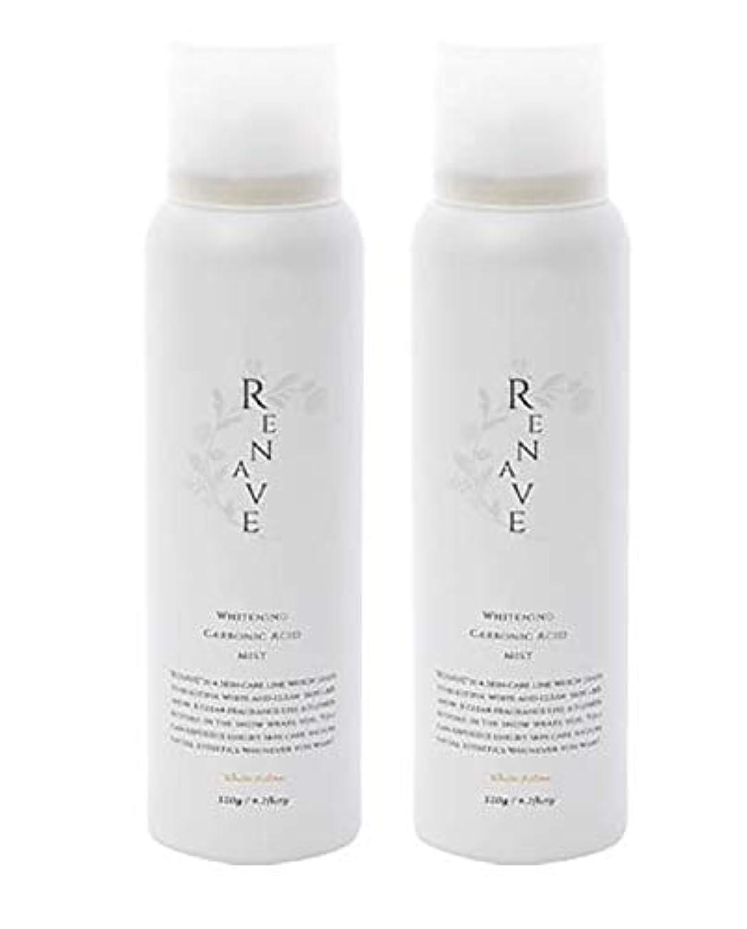 マナー鷹反射RENAVE(リネーヴェ) 高濃度炭酸ミスト 薬用美白化粧水 120ml 2本セット