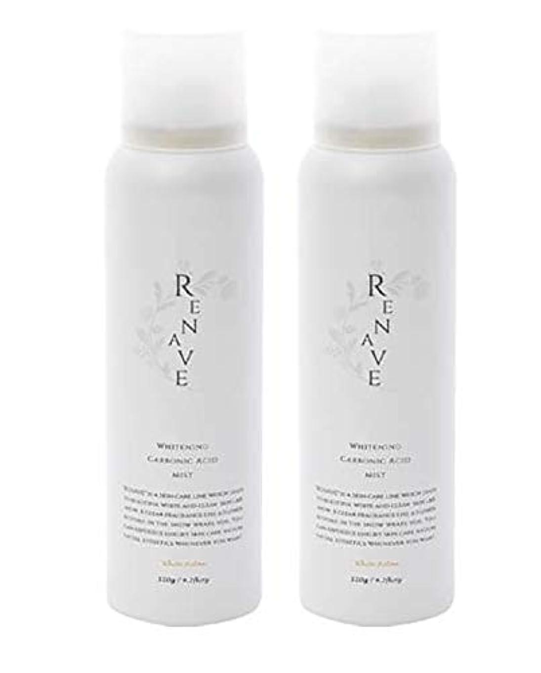 貨物飽和する入学するRENAVE(リネーヴェ) 高濃度炭酸ミスト 薬用美白化粧水 120ml 2本セット