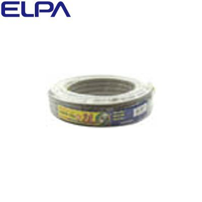 VVFケーブル 2.0mm^2*2芯 15m ELPA 朝日電器 VA-15BH