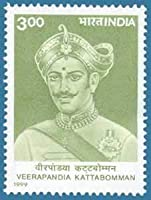 VeeraPandia Kattabomman Personality Rs.3 Indian Stamp