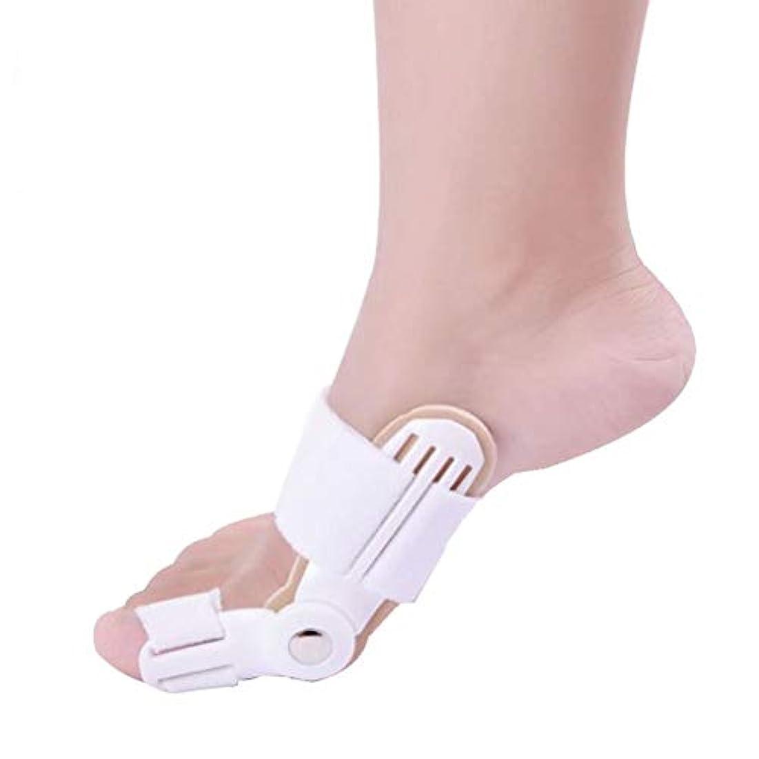 腱膜瘤矯正、外反装具副木、痛み腱膜炎、男性と女性のための整形外科の腱膜副木、2ピース