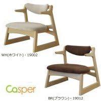【起立木工 キャスパーチェア 日本製 天然無垢 CAチェア 300B】 WH(ホワイト)・19002