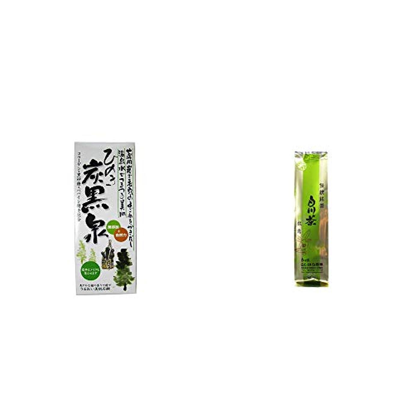 雄弁方向樹皮[2点セット] ひのき炭黒泉 箱入り(75g×3)?白川茶 伝統銘茶【松露】(180g)