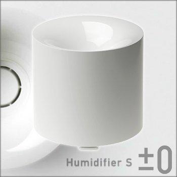 RoomClip商品情報 - ±0プラスマイナスゼロ加湿器 S(アロマ)ホワイトXQK-T110(W)