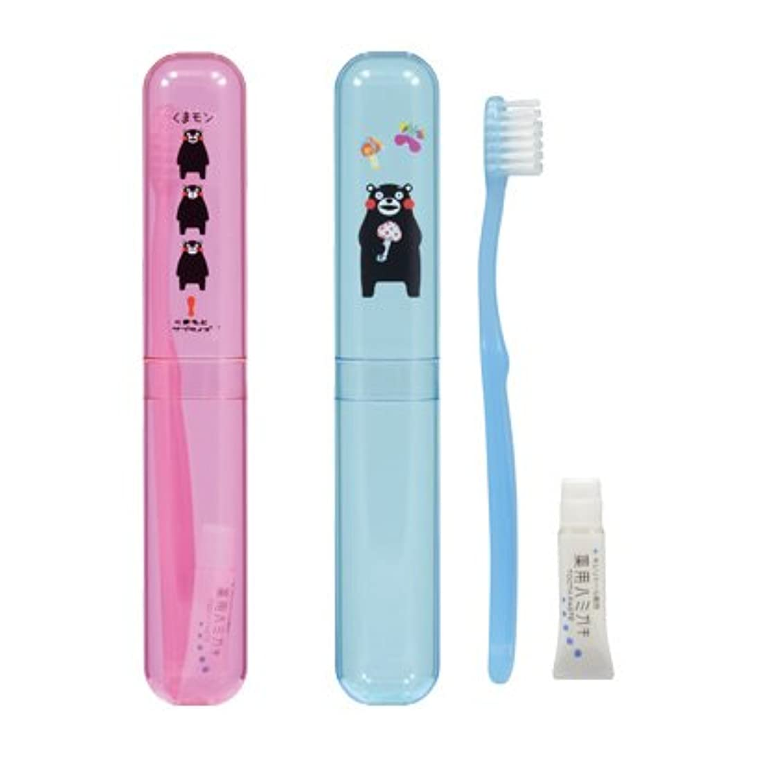刺激する発生する予定くまモン ケース付歯ブラシ 大人用 (ブルー)