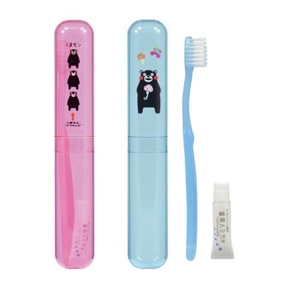 ファンタジーミニお父さんくまモン ケース付歯ブラシ 大人用 (ブルー)