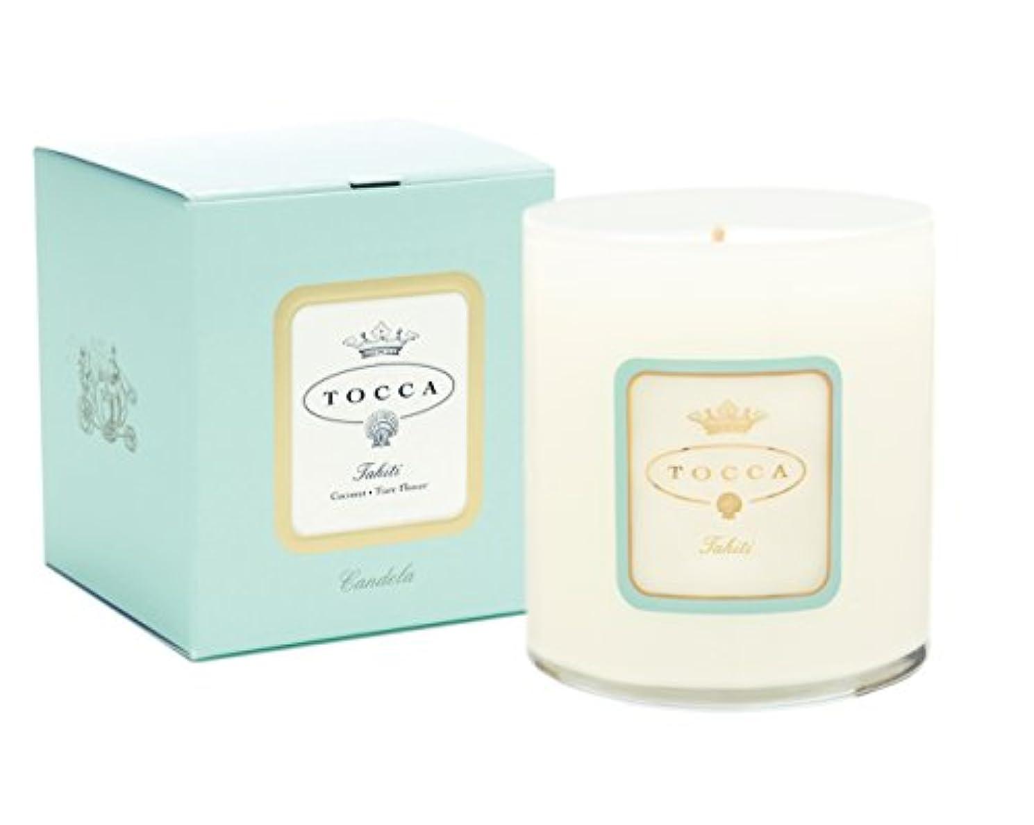 検証取得すきトッカ(TOCCA) キャンドル タヒチの香り 300g(ろうそく)