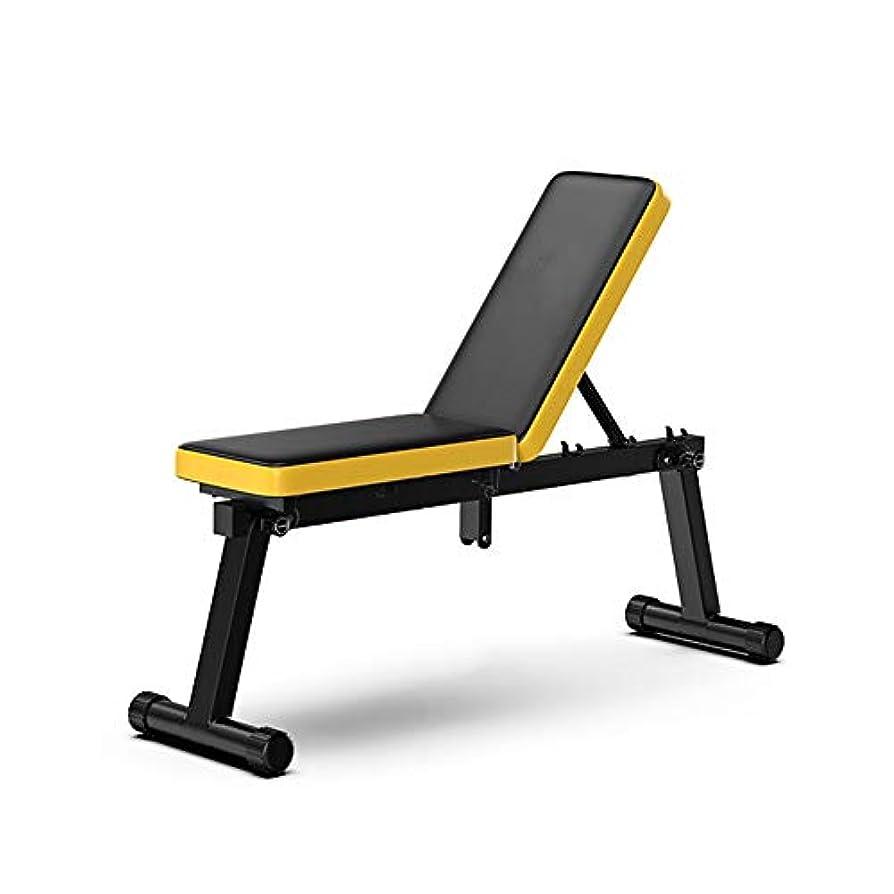 解凍する、雪解け、霜解け確率遅れトレーニングベンチ ダンベルベンチ、筋力トレーニングに適したホームジム調節可能な運動ダンベルベンチ(2色) (Color : Yellow)