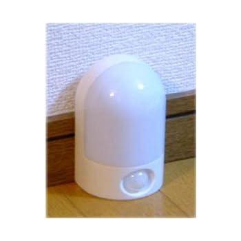 LED赤外線センサーライト