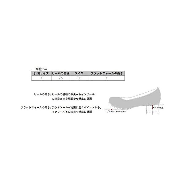 [パンジー] 日本製 2.5cmヒール オフィ...の紹介画像6