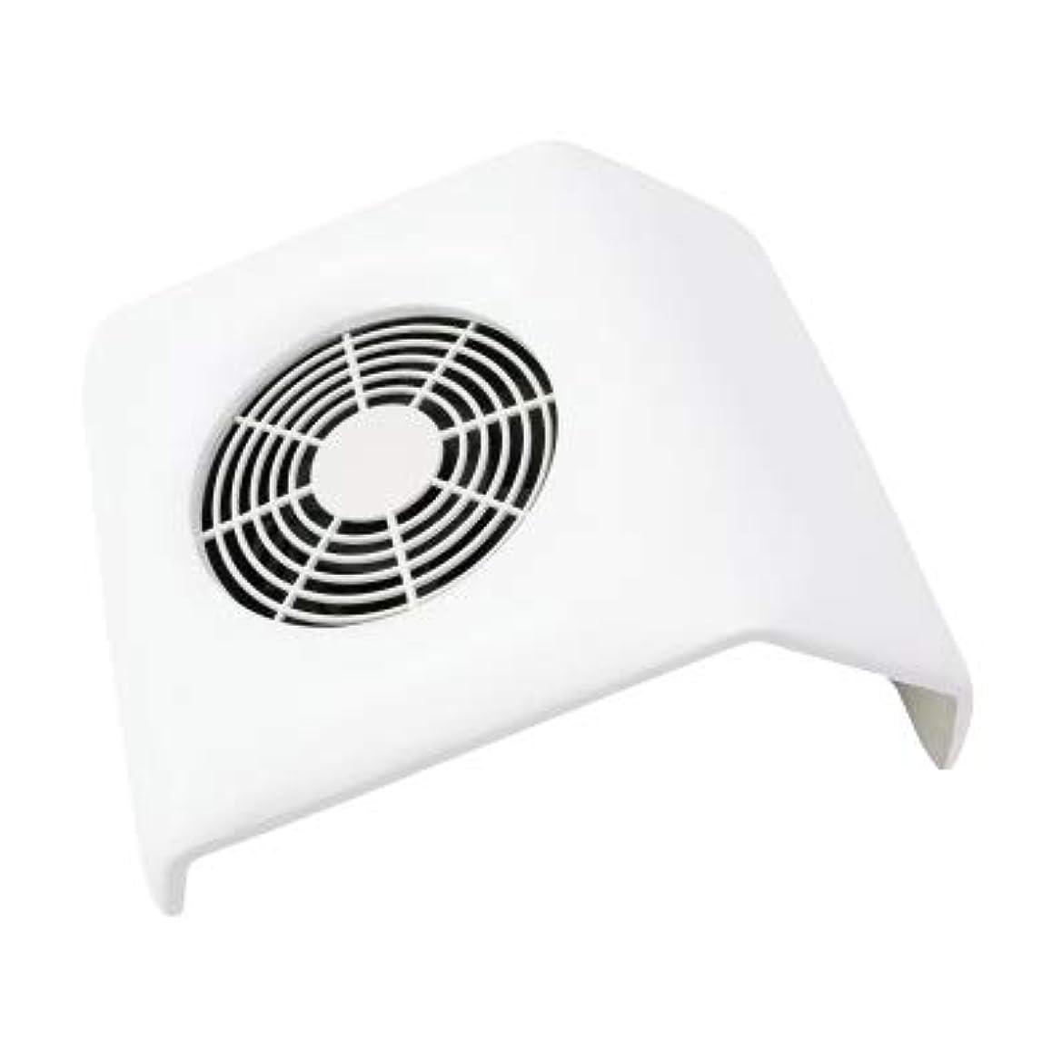 整理する青クロス集塵機 コンパクトタイプ ネイルダストクリーナー Compact Nail Dust Cleaner バッグ付き ネイルオフ ダストコレクター (ホワイト)