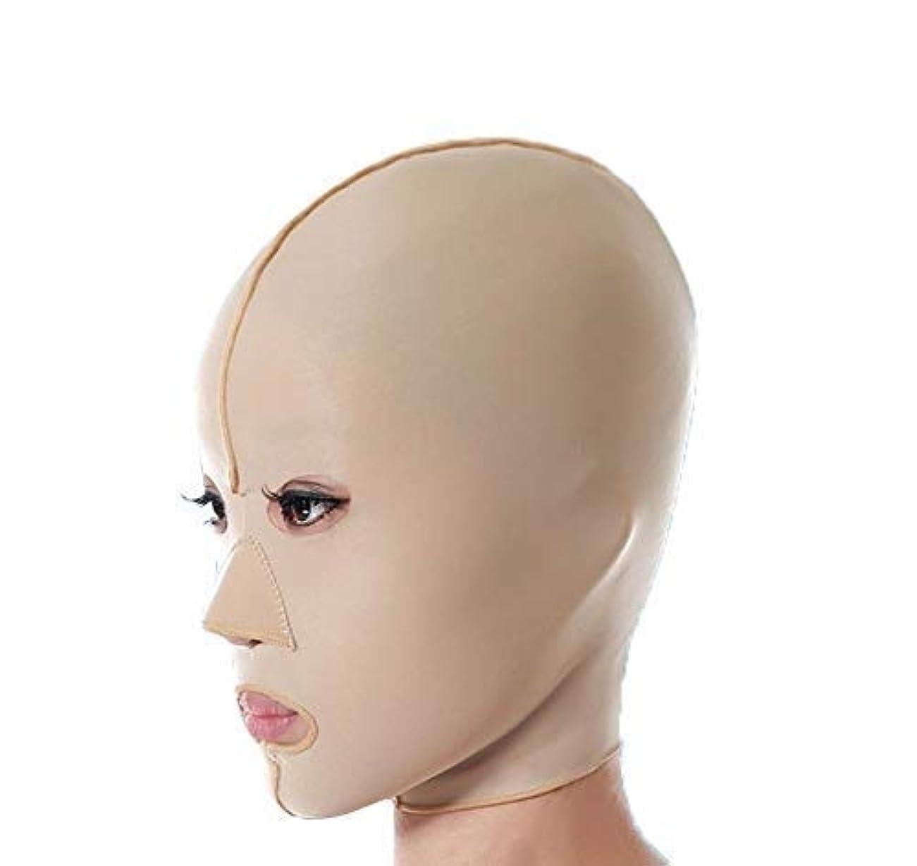 効能あるサンダル操縦するファーミングフェイスマスク、フェイシャルマスクメディシンパワフルフェイスマスクアーティファクト美容アンチサギングロウパターンフェイシャルリフティングファーミングフルフェイスマスク(サイズ:M)