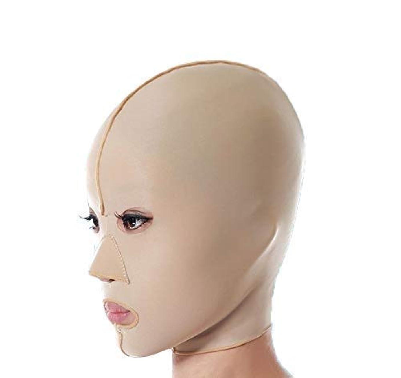 無臭木製に賛成ファーミングフェイスマスク、フェイシャルマスクメディシン強力なフェイスマスクアーティファクト美容たるみ防止ロウパターンフェイシャルリフティングファーミングフルフェイスマスク(サイズ:L)