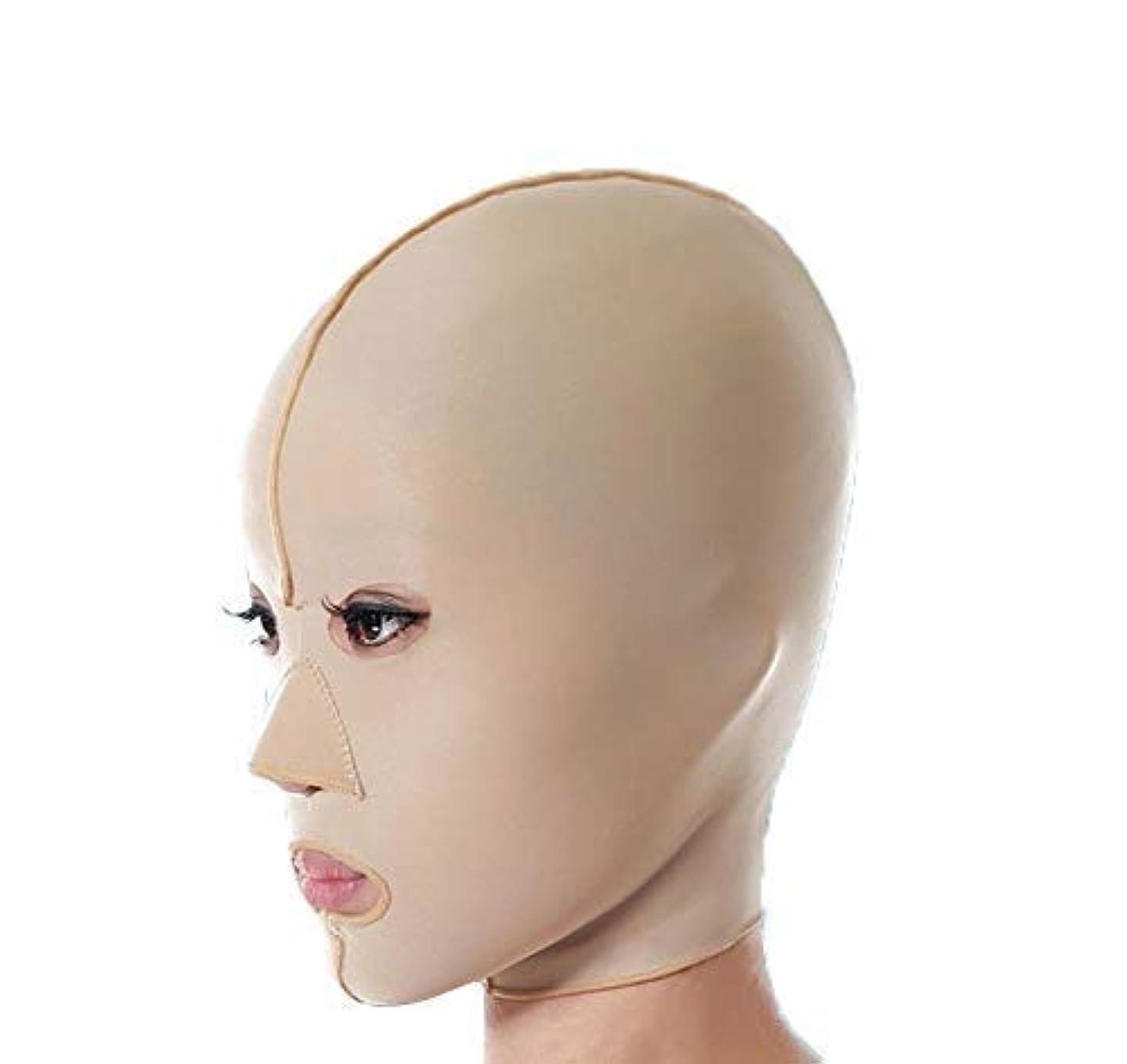 に対応する合成ミントファーミングフェイスマスク、フェイシャルマスクメディシン強力なフェイスマスクアーティファクト美容たるみ防止ロウパターンフェイシャルリフティングファーミングフルフェイスマスク(サイズ:L)