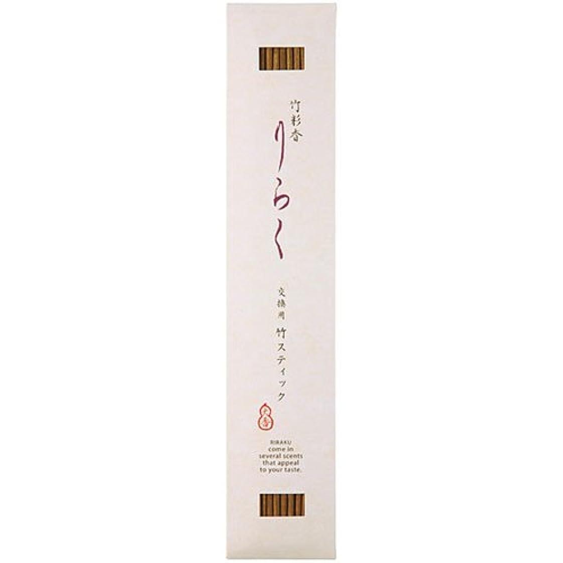 谷ソフィー肝竹彩香りらく 交換用竹スティック白檀の色 10本
