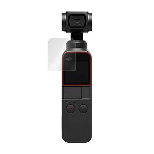 2枚入 DJI OSMPKT Osmo Pocket 用 日本製 指紋が目立たない 反射防止液晶保護フィルム OverLay Plus OLOSMO...