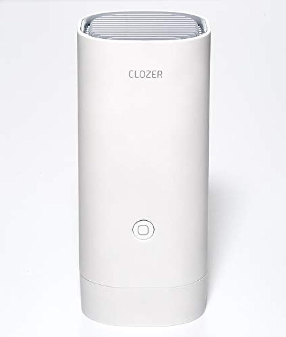甘くする気がついて配送CLOZER小型空気清浄機 1台3役 サーキュレーター 蚊よけ 扇風機 車載用 H13レベルHEPAフィルター採用 (クリームホワイト)