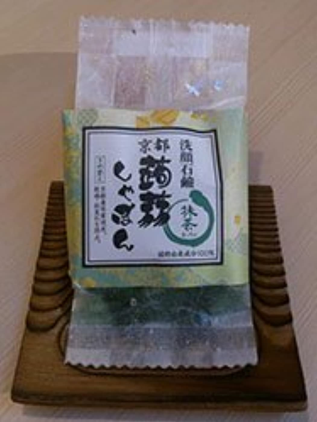 かすれた磁気こどもの日京都蒟蒻しゃぼん「抹茶 まっちゃ」