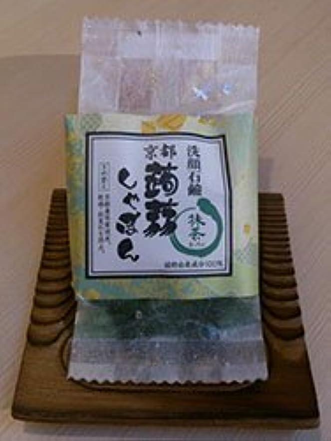 インシュレータ繰り返しチェスをする京都蒟蒻しゃぼん「抹茶 まっちゃ」
