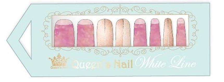 複合障害者熟読するQueen's Nail QN-NL-004