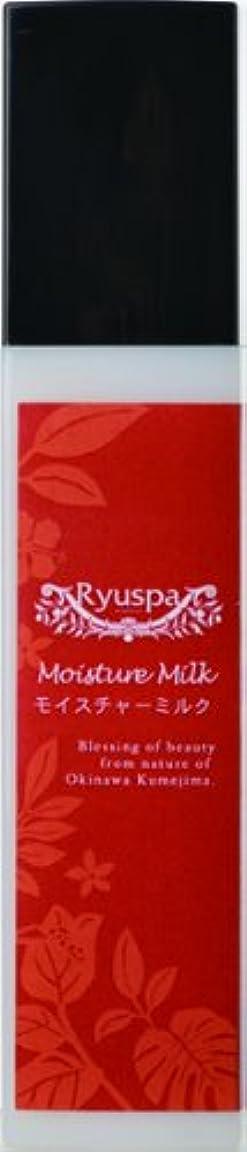 モイスチャーミルク 業務用(詰め替え用)